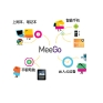 MeeGo Style Guide Collection