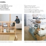 05catalog_lifestyle_06_Gkoo_net