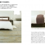 05catalog_lifestyle_12_Gkoo_net