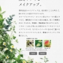 MUJI-2012-catalog_12ss_beauty02_02